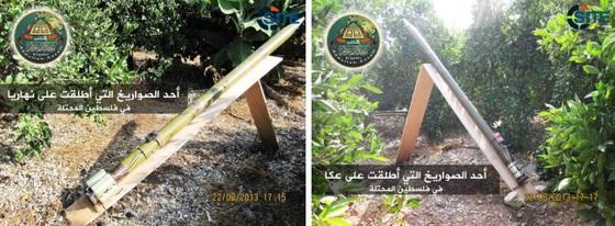 Abdullah Azzam Brigades Rockets August 2013.jpg