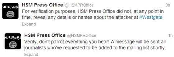 Shabaab Denial of Names Westgate.jpg