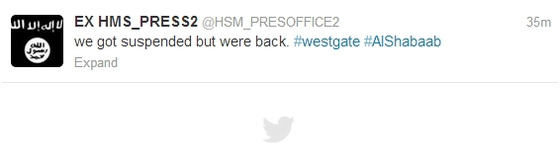 Shabaab Fake First Tweet.jpg