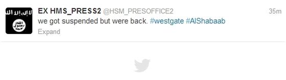 Shabaab Fake First Tweet.jpg