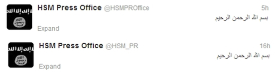 Shabaab Official First Tweet.jpg