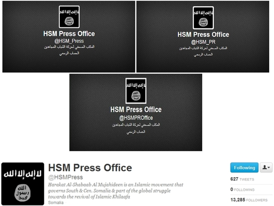 Shabaab Official Twitter Accounts.jpg