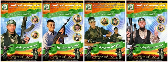 Hamas Fighters Border Clash with Israel.jpg