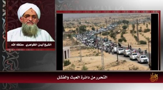 Al Qaeda Zawahiri Ansar Jerusalem Sinai.jpg