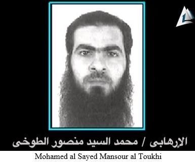 Mohamed al Sayed Mansour al Toukhi Ansar Bayt al Maqdis Cairo Bombing January 2014.jpg