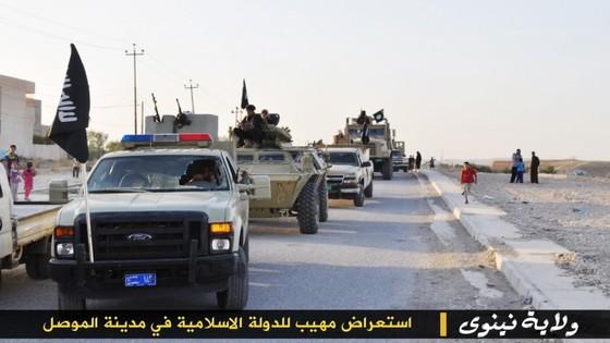 ISIS-Mosul-Parade-2.jpg