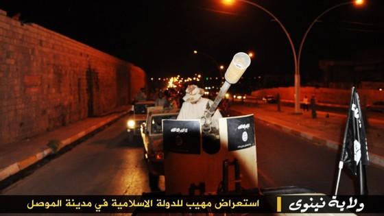 ISIS-Mosul-Parade-7.jpg