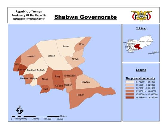 Shabwa.jpg