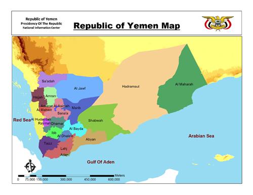 yemenmap.jpg