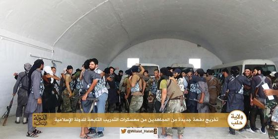 IS-Aleppo-training-camp2.jpg