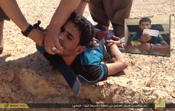 IS-Anbar-beheading.jpg