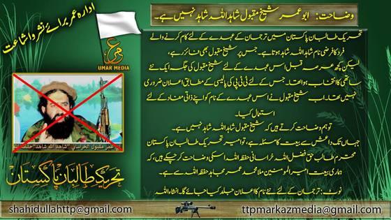 TTP-Shahidullah-statement.jpg