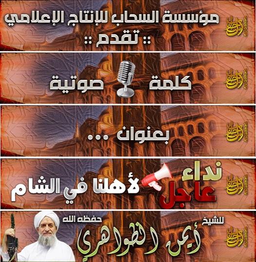 Ayman-al-Zawahiri-Message-Syria.jpg