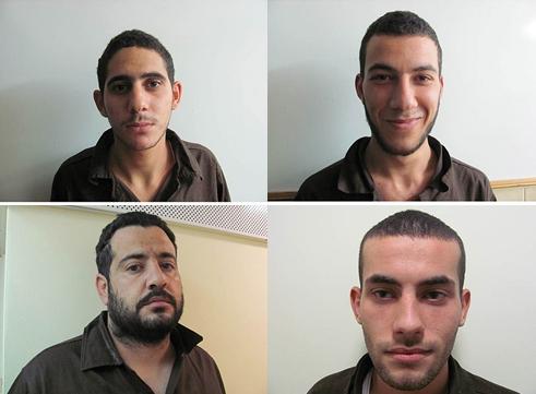 Islamic Jihad New Year's Cell.jpg