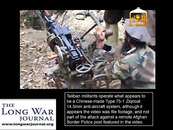 Nuristan_7_Heavy_Weapons_1.jpg