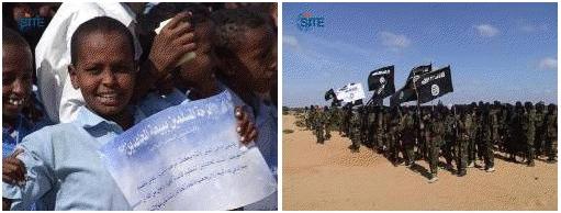 Shabaab-AQ-merger-rallies.jpg