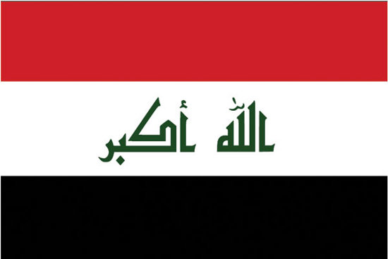 new_iraq_flag_hi.jpg