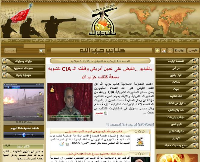 Hezbollah-Brigades-Website