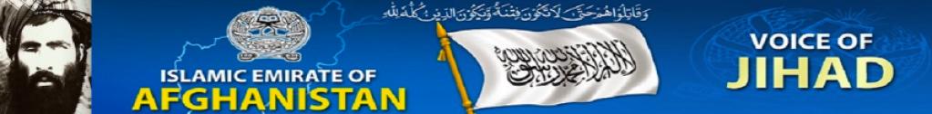 Mullah-Omar-VoJ-banner