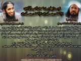 ustad-ahmad-farooq-qari-imran-taziat-poster-02