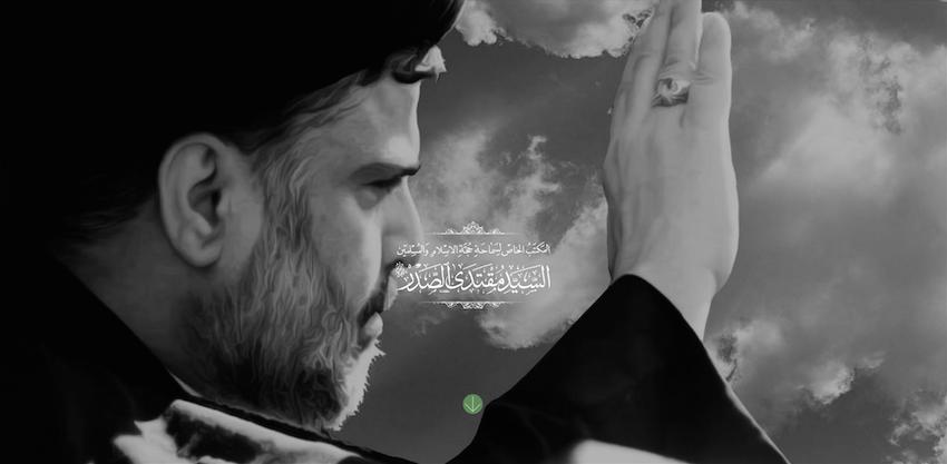 Sadr-website