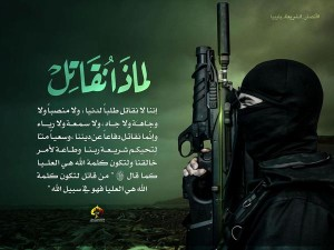 15-06-24 What do we fight for (Ansar al Sharia Libya)
