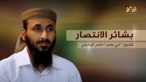 nasir-al-wuhayshi-aqap-emir 2