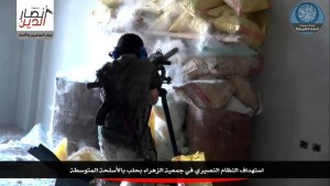 15-07-03 3 Targeting Assad's forces with medium weapons 2