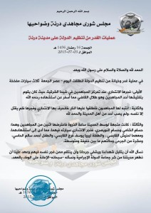 15-07-03 MSC blames IS for suicide bombing in Derna