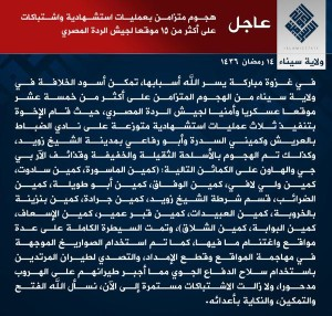 15-07-1 Islamic State Sinai attacks