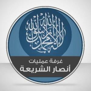 Ansar al Sharia Aleppo