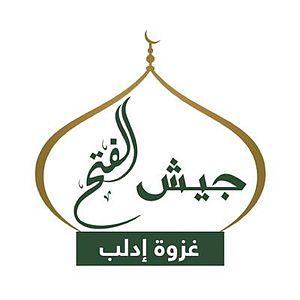 Jaysh al Fatah Logo 2