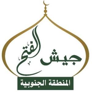 Jaysh al Fath in the Southern region