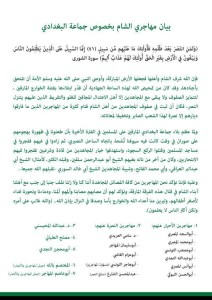 Statement from Muhajireen