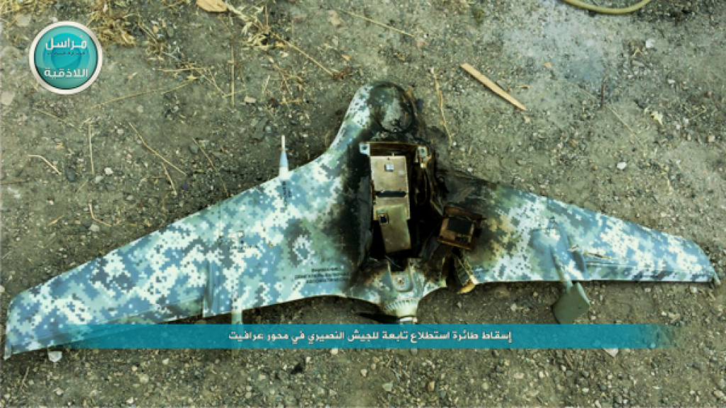 Syrian drone shot down by Nusrah 1