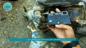 Syrian drone shot down by Nusrah 2