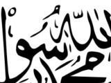 Taliban-banner-1024x506