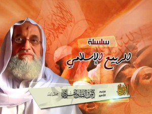 Zawahiri addresses Islamic State