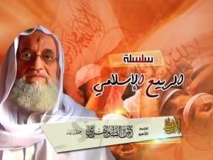 Zawahiri addresses Islamic State