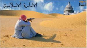 Junood al Fida threatens US