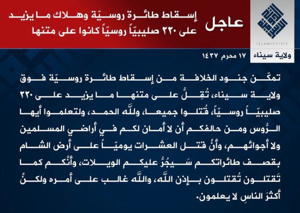 15-10-31 IS Wilayat Sinai claims downing Russian jet