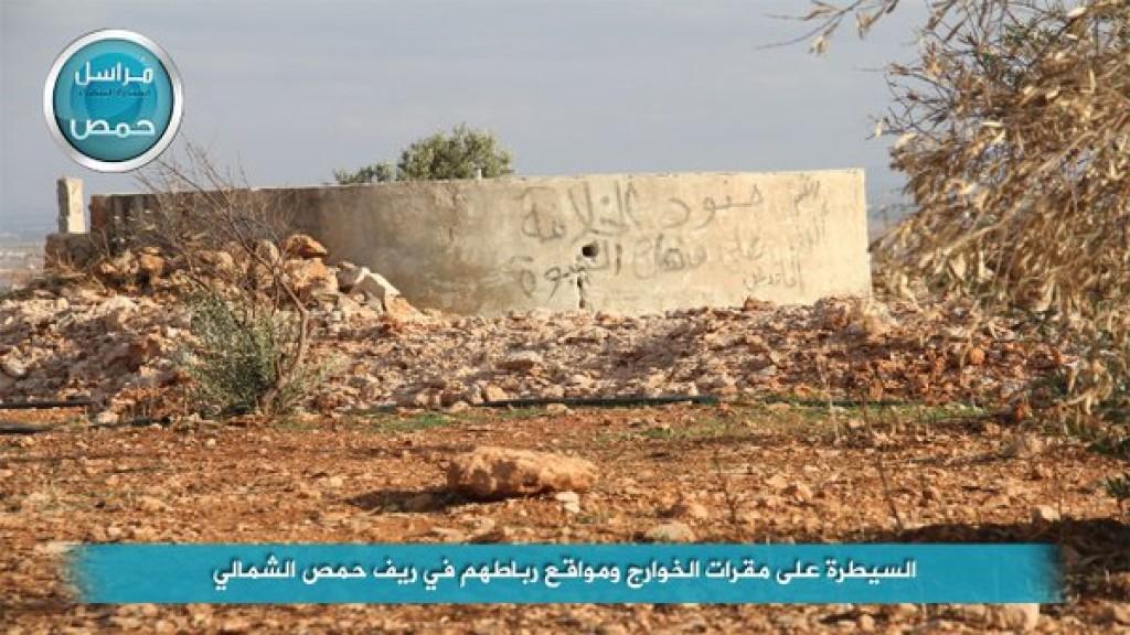15-11-07 Al Nusrah raids Shuhadaa Al Baydhaa brigade 4