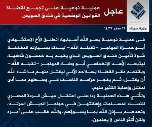 15-11-24 Sinai province claims bombing at hote housing judges