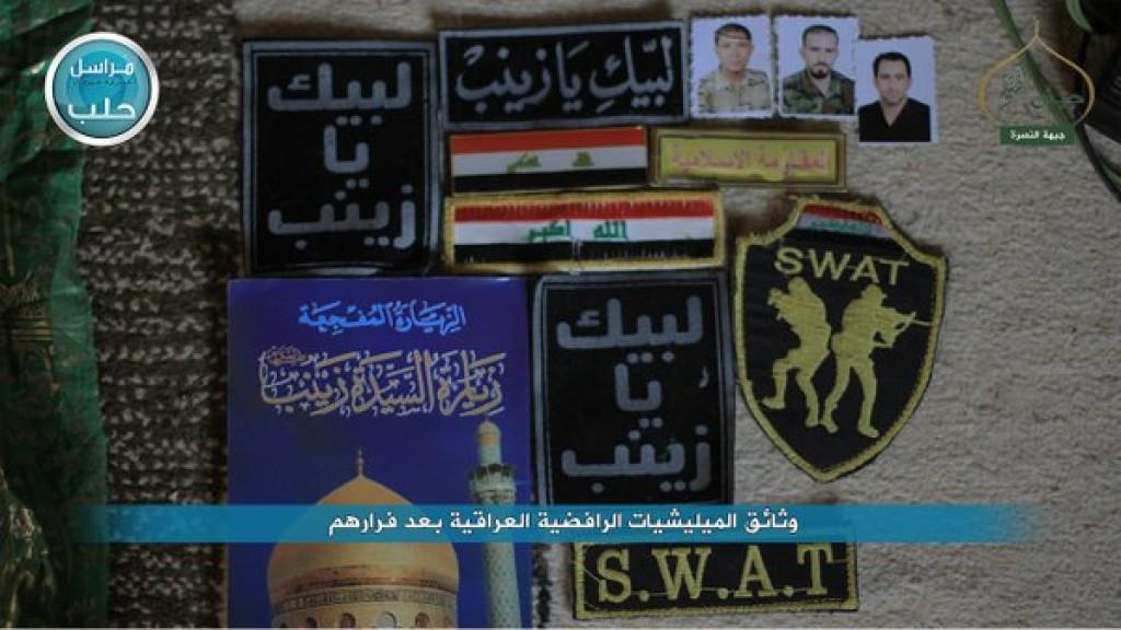 Al Nusrah images 1