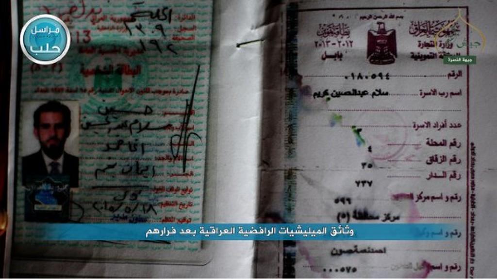 Al Nusrah images 2