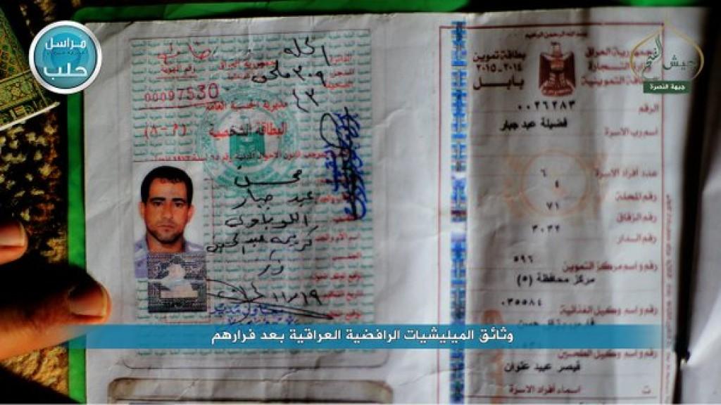 Al Nusrah images 3