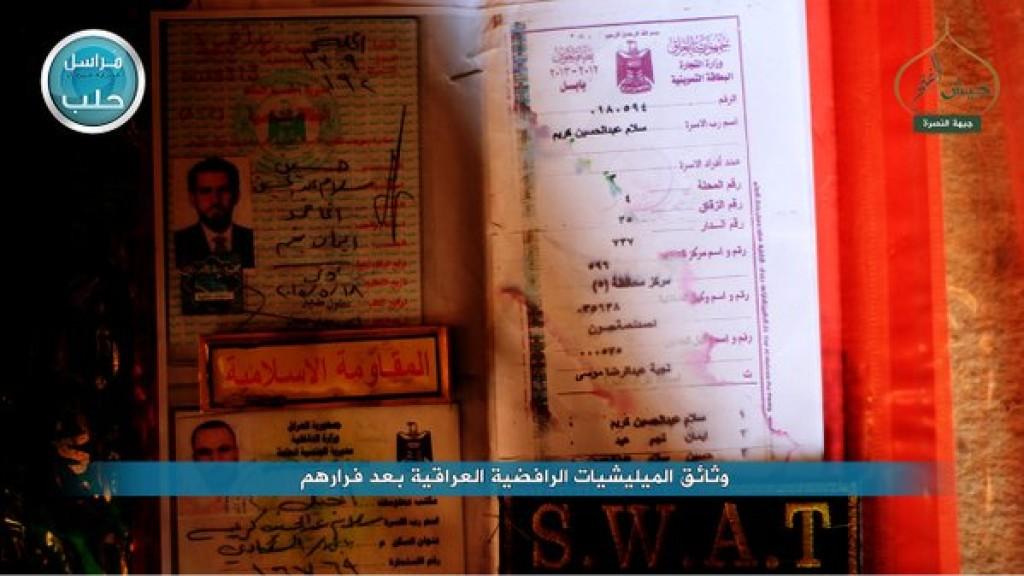Al Nusrah images 4