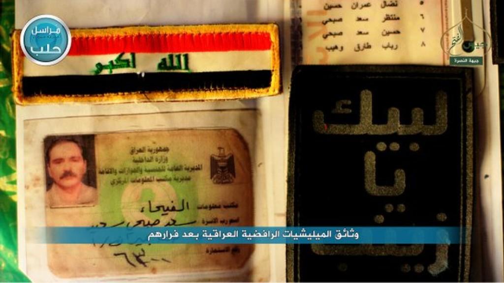 Al Nusrah images 5