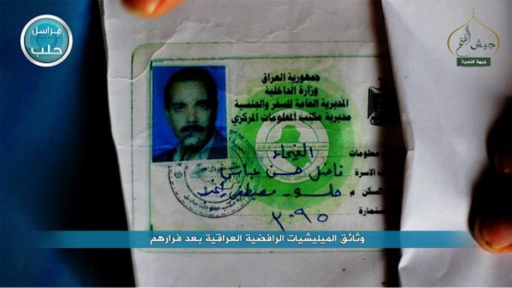 Al Nusrah images 6