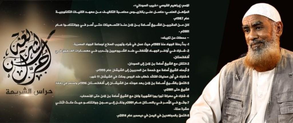 15-12-08 Ibrahim Qosi
